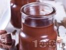 Рецепта Домашен течен шоколад с лешници